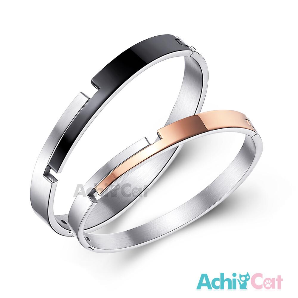achicat 情侶手環 白鋼手環 傾心愛情 單個價格 情人節禮物 b683