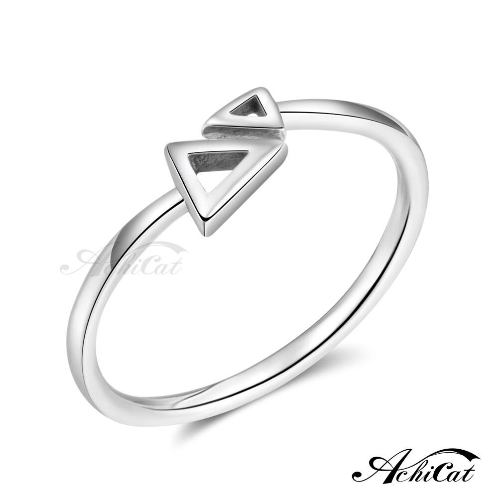 achicat 925純銀戒指 幾何三角 開口戒指 尾戒 線戒 防小人戒指 生日禮物 as7014
