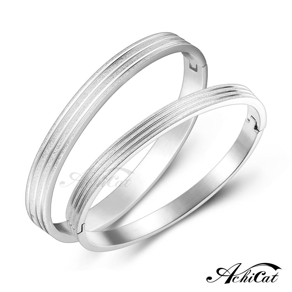 achicat 情侶手環 白鋼手環 邂逅戀情 單個價格 情人節禮物 b464