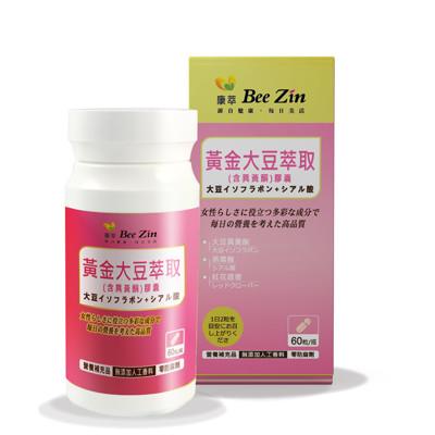 《藝人節目熱推》BeeZin康萃-黃金大豆異黃酮純素膠囊 (3.3折)