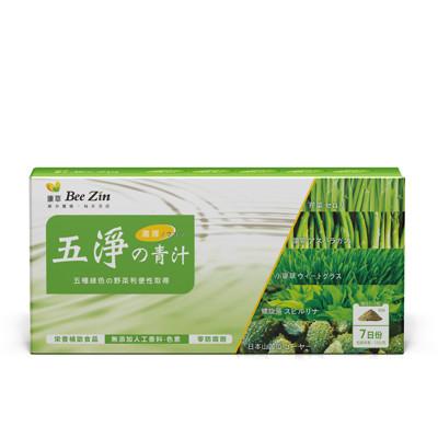 【綠色旋風】BeeZin康萃-五淨の青汁 (1.3折)