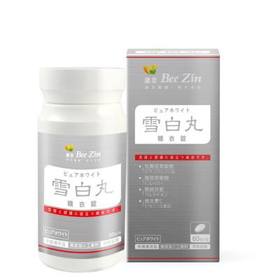 【全日防護】BeeZin康萃-法國松樹皮雪白錠 (3.7折)