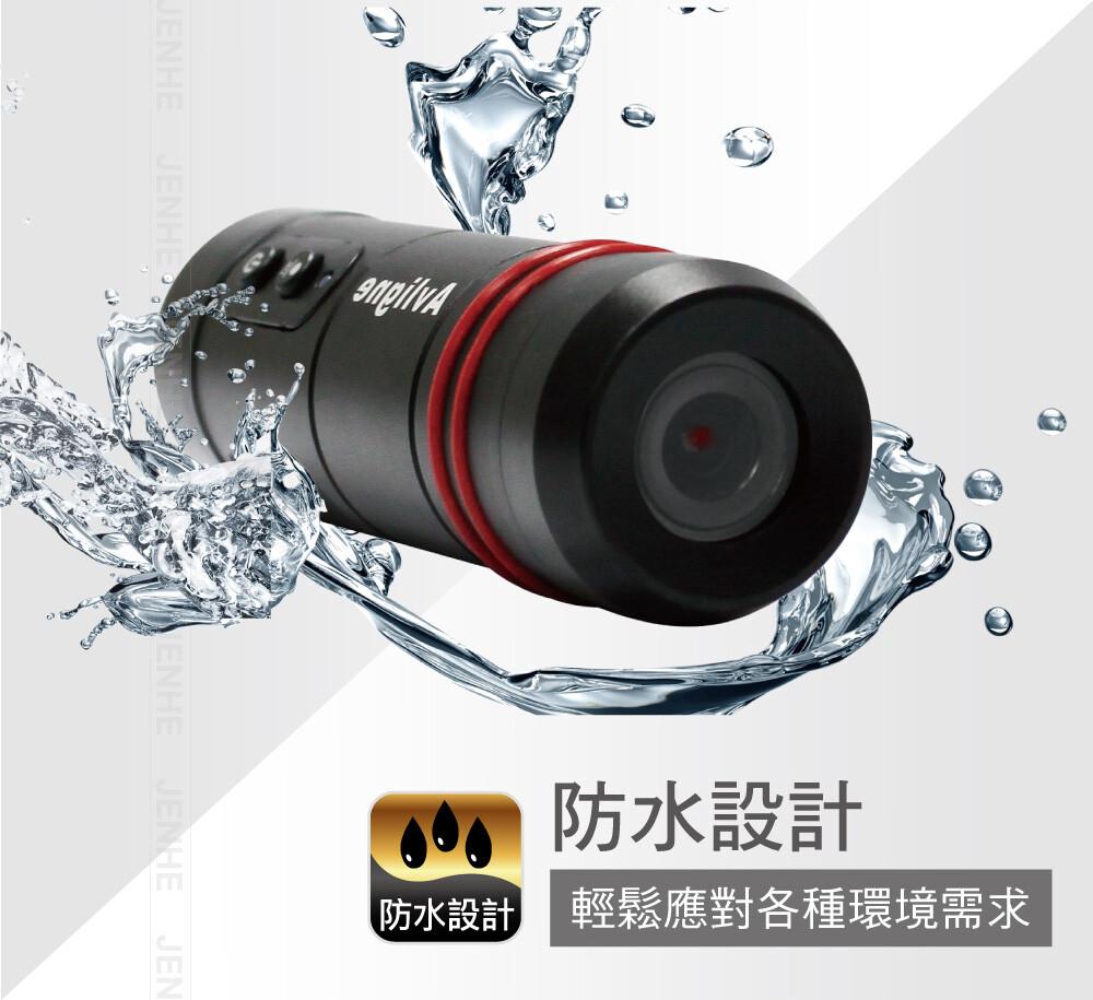 avligne m88 邊充邊錄防水 機車行車記錄器
