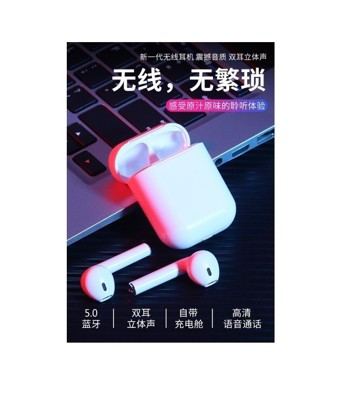 【保固一年】長待機 蘋果 i9S tws 藍牙 耳機 IPHONE 安卓 雙耳通話 無線 跑步EAZ (3.7折)