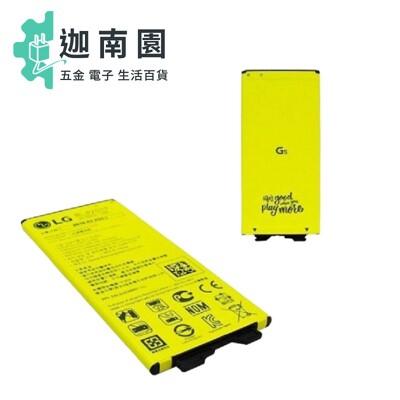 【保固一年】LG G5 原廠電池 H860 原廠電池/原電/原裝電池 2700mAh原廠 電池CMN (2.8折)