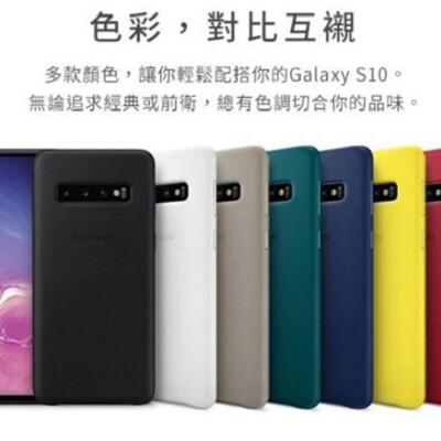 【保固一年 台灣公司貨】Samsung 三星原廠 Galaxy S10 G973 皮革背蓋EZJ (4.2折)