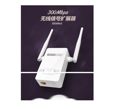 【保固一年】TOTOLINK EX200 無線訊號 強波器 提供一個有線網路埠 WiFi中繼器CMI (5.1折)