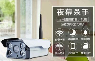 1080P IP級 無線監控器 監視器 v380 智能網路 wifi 攝像機 高清 防水 夜視DMI (4.6折)