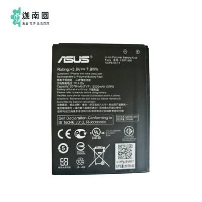 【保固一年】ASUS ZenFone Go ZC500TG 原廠電池 【C11P1506】 BBA (3.2折)