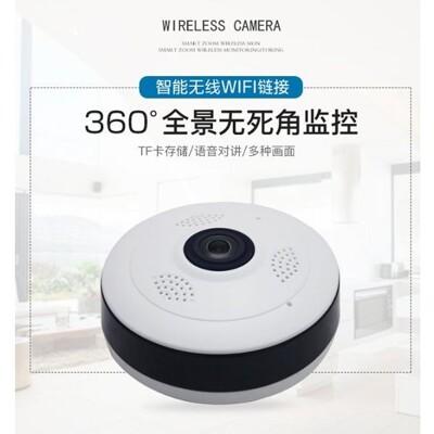 【保固一年 全景360度 】高規 960P V380 白天夜視 影音 監視器 網路 攝影機 ERK (2.6折)