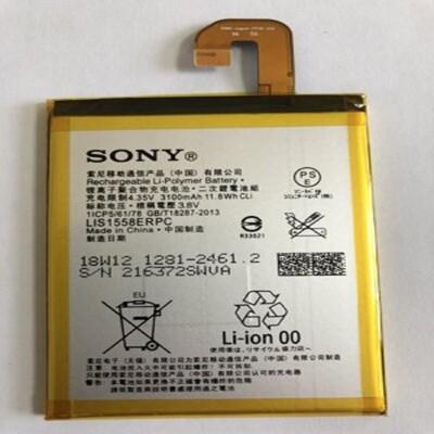 【保固一年】索尼 Sony Xperia Z3 L55 D66 原廠電池 電池 BDC (2.8折)