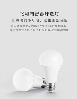 【保固一年 】小米 原廠正品 Philips 飛利浦 智睿球泡燈 WiFi連網 米家APP 可CIV (9.4折)