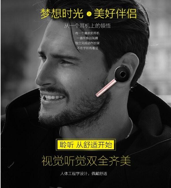 保固一年 用維 awei 商務藍牙 耳機 音樂 a825bl 單邊 多點 連接 無線 通話bzq