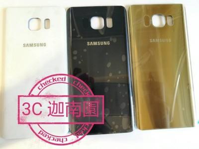 【保固一年】Samsung Galaxy Note5 原廠背蓋 原廠電池蓋 背蓋 後蓋 電池背DFI (4.3折)