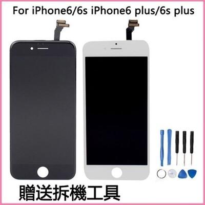 【保固半年】Apple iphone6S plus螢幕液晶總成面板贈手工具(含觸控板)-黑白BKX (5.6折)