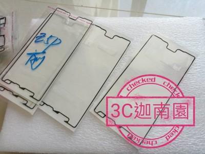 【3M IP防水級】 SONY Xperia Z5 premium Z5P原廠螢幕膠 前 BIW (9.7折)