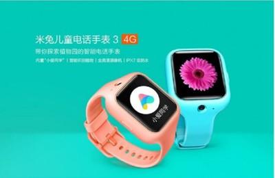 【保固一年 保證原廠】官網 4G 米兔兒童手錶 3 智能 電話 追蹤器 定位手錶 定位器 通話 訊息 (7.1折)