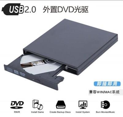 【保固一年 具燒錄】全新/USB 外接 DVD/CD 光碟機/移動式/超薄 /筆電 桌機/燒錄EOK (3.8折)
