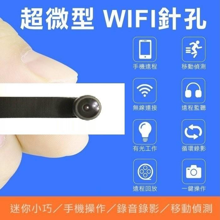 保固一年 wifi高清廣角版超迷你 監視 手機網路無線監控 遠程遠端 錄影 行車 記錄器cjs