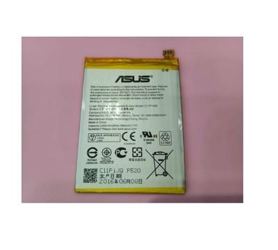 【保固一年】 ASUS 華碩 ZenFone 2 ZE500CL Z00D 內建電池 C11BAW (3.7折)