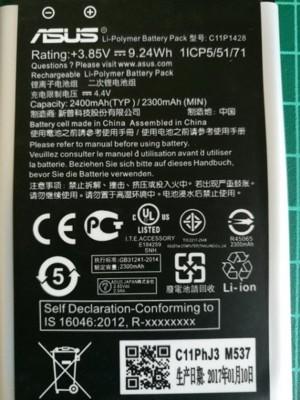 【保固一年】ASUS ZenFone 2 Laser ZE500KL 5吋 原廠電池BAY (3.8折)
