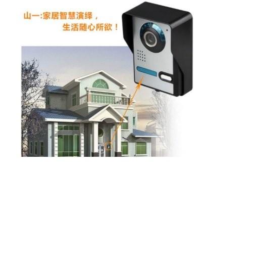 保固一年山一 7寸彩色 可視對講門鈴 夜視防雨 鋁合金 室外機 監視器 對講機 網路攝影dgf