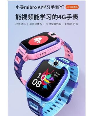【保固一年 保證原廠/4G】官網正品 小尋兒童電話手錶 Y1 防水 追蹤器 定位 手表 定位器ELI (7.4折)