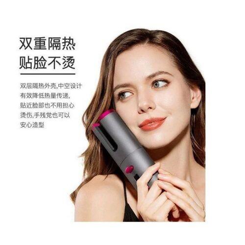 台灣保固一年 電氣石陶瓷 無線捲髮器 新款充電自動 多功能卷直兩用 捲髮棒 便攜 usb充電