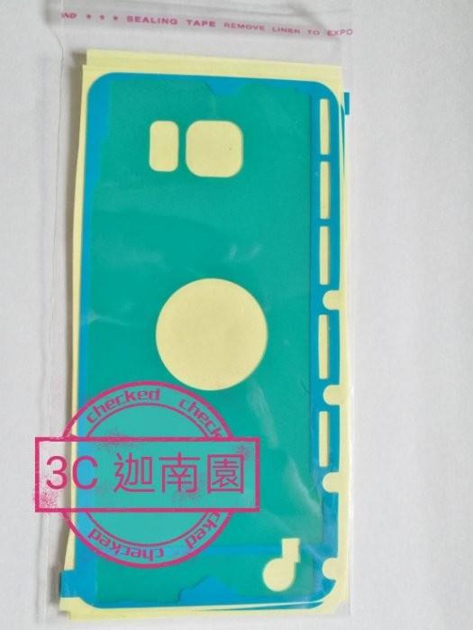 3m ip防水級samsung galaxy note 5 原廠背蓋膠 背膠 背蓋黏膠