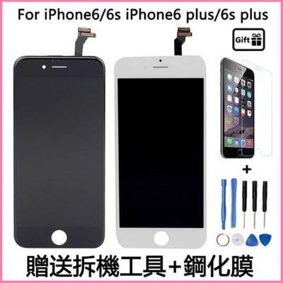 【保固半年】Apple iphone 6S 螢幕液晶總成 總成面板玻璃 贈手工具 (含觸BKT (5.8折)