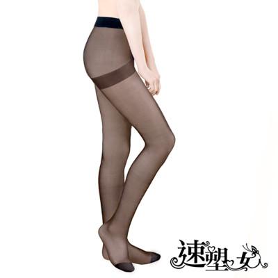 速塑女人 美麗不脫線 耐穿防刮絲襪 (8.7折)