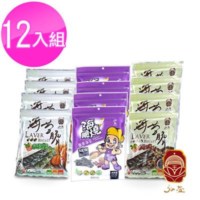 【弘益】海苔脆片 (0.7折)