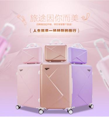 小清新韓版行李箱20吋子母箱 (6.7折)