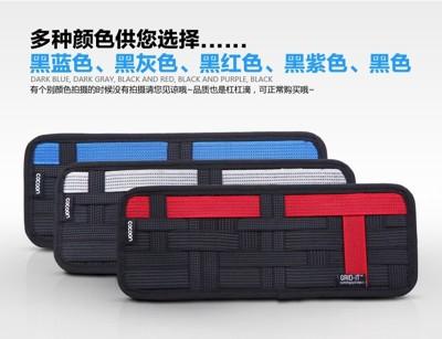 多功能 汽車 遮陽板 彈性 收納板 數碼 收納包 (8.8折)