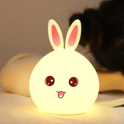 萌兔矽膠燈 七彩可愛USB充電氛圍燈 卡通LED變色炫彩餵奶燈 (6.7折)