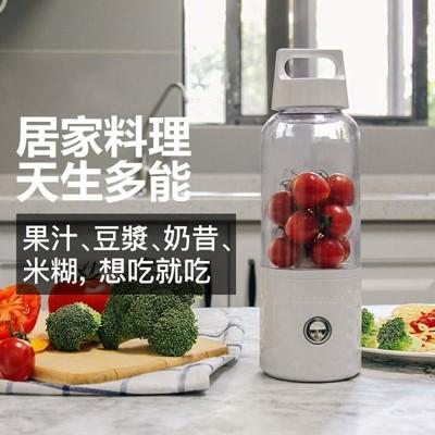 自動果汁隨行杯 usb充電隨行杯果汁機 榨汁機 隨行杯 方便攜帶 可擕式 果汁機 (3折)