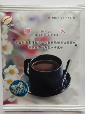 繼大經典耳掛式濾泡咖啡包新品12g大濾掛特價優惠上市 (4折)