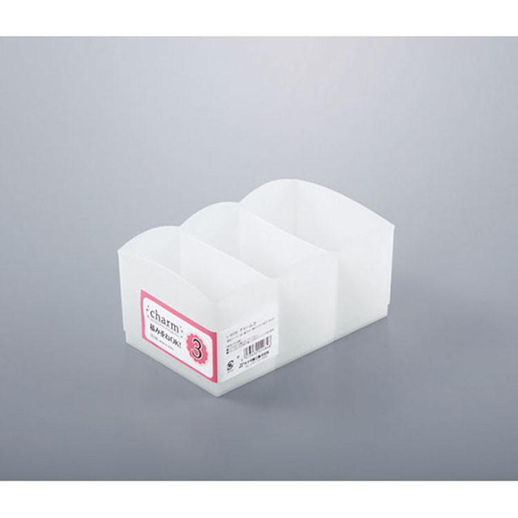 wava日本sanada 收納盒(3款可選)