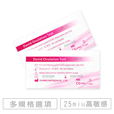 【David大衛】 排卵檢測試紙(規格任選) 25mIU / 3mm (7.8折)