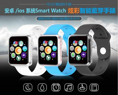 Smart Watch 炫彩智能藍芽手錶(安卓/iOS系統) (0.8折)