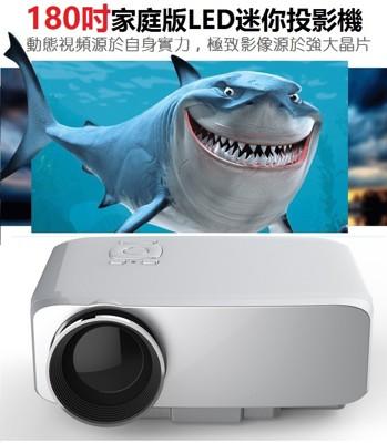 S9 180吋投影機 (4.2折)