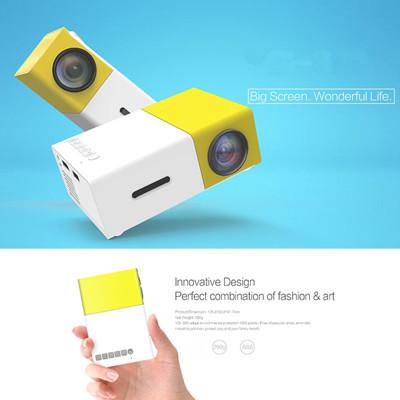 超微型遙控大螢幕投影機 S5(加贈HDMI影音線+三腳架) (4.5折)