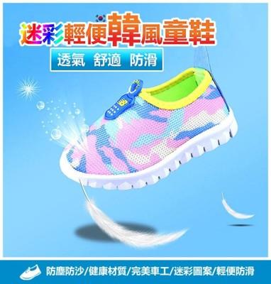 輕便韓風童鞋(迷彩紅/迷彩灰/迷彩藍) (3.3折)