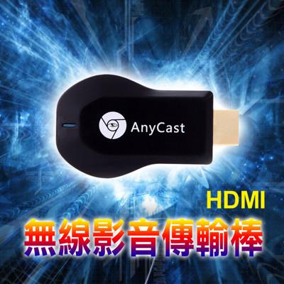 Anycast電視棒(即插即用) (3.5折)