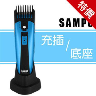 SAMPO聲寶五段式電動剪髮刀EG-Z1008L【KE04018】 (9.1折)