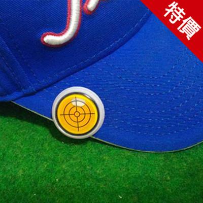 GOLF高爾夫果嶺水平儀球標MARK+磁性帽夾(顏色隨機)【AE10502】 (6.7折)