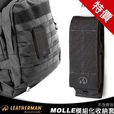 Leatherman模組化尼龍套#931005【AH19015】 (9折)