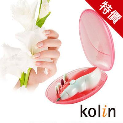 Kolin歌林五合一美甲器 KDF-JB142【KE03001】 (3.4折)