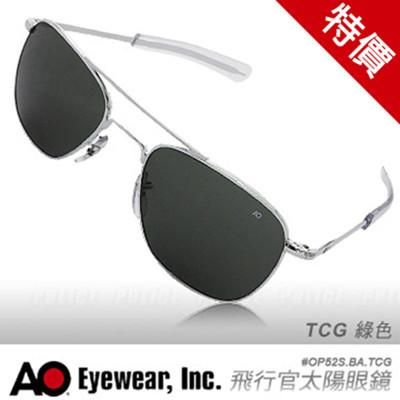 AO Eyewear Original Pilot 初版飛行官太陽眼鏡(玻璃鏡片)【AH01050】 (9折)