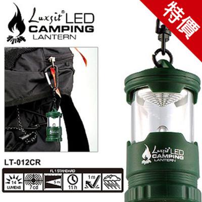 露營用品Luxsit LED mini露營燈(綠色#LT-012CR)【AH07044】 (7.4折)